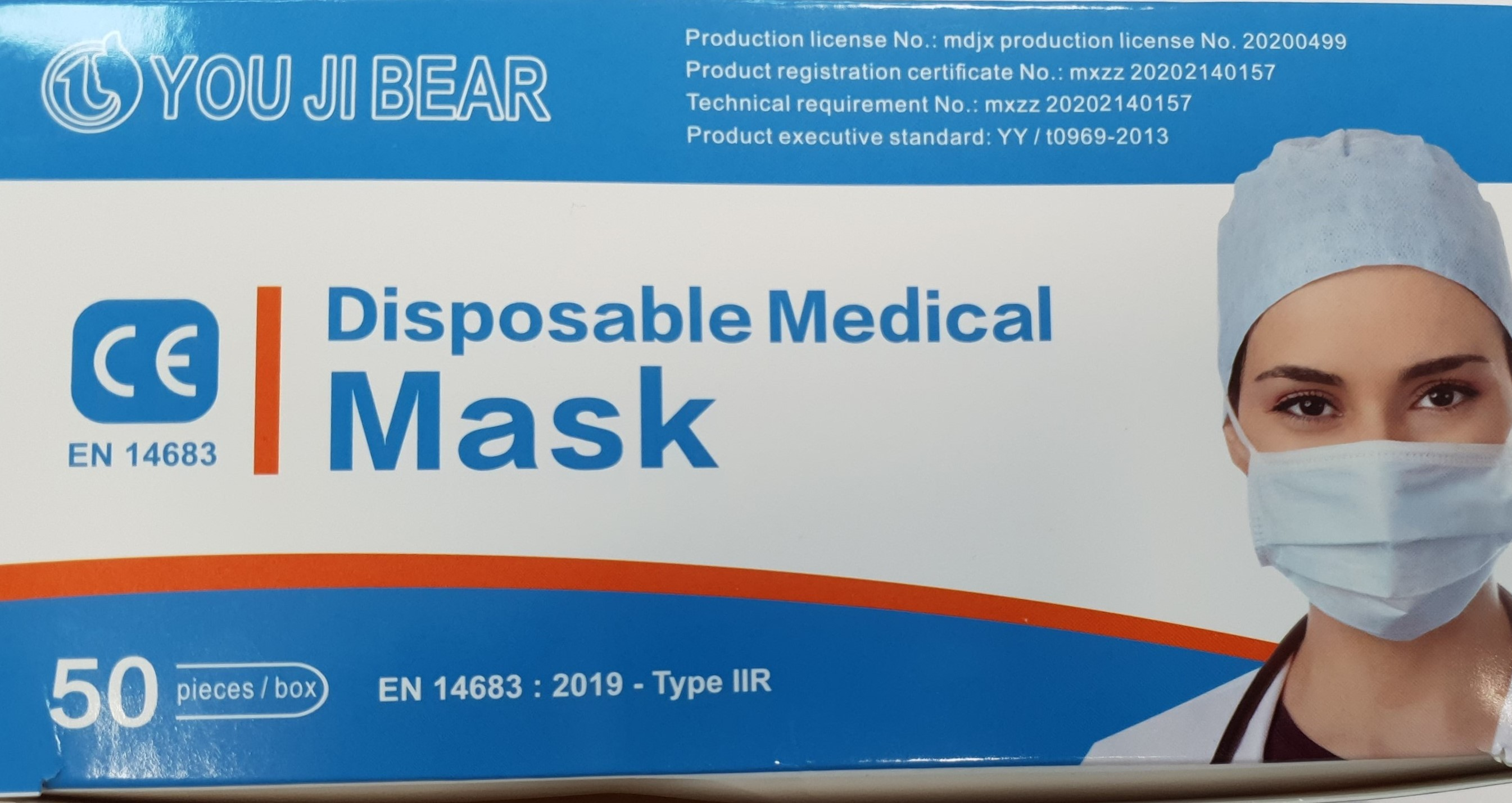 Disposable Type IIR Masks (50)